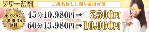 160219195307_00japname