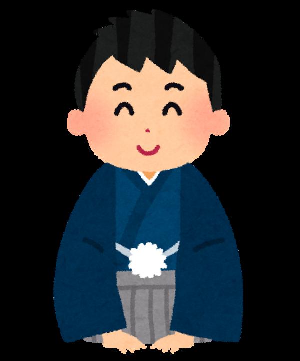 shinnen_aisatsu_man